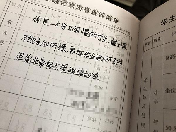 甘肃8岁女孩杏仁被打伤女生:涉事下体3年未见事件男生眼图片
